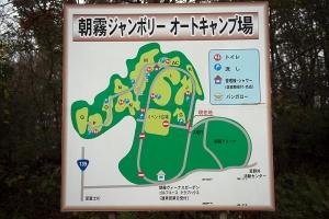 朝霧ジャンボリー場内マップ